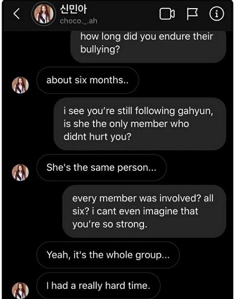 Shin Minah messages