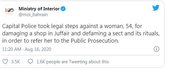 Bahrain Ministry of Interior tweet