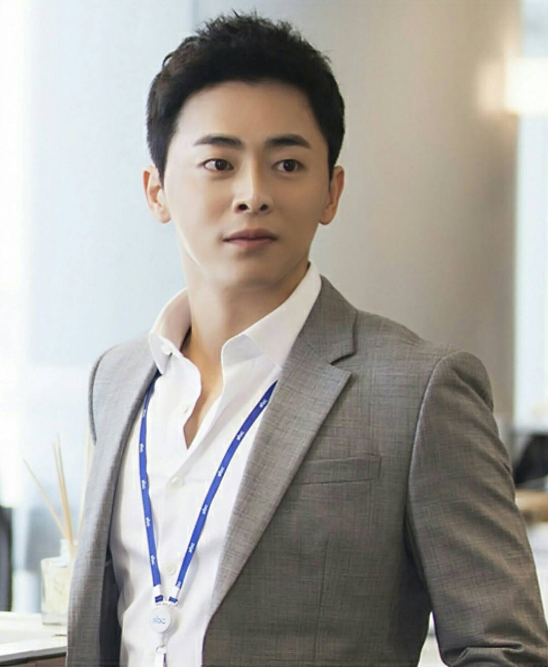 Jo jung suk and iu dating rumor