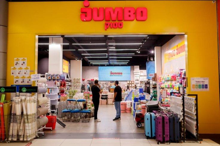 Jumbo Stock