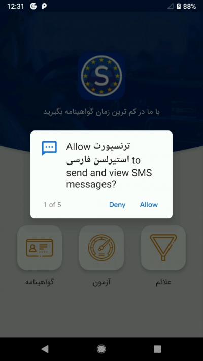 Malicious app