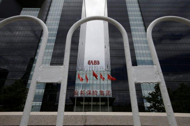 China's Anbang close to buying $2.3 billion Japanese property from Blackstone