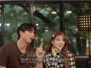 Goong Yoo Yoon Eun Hye