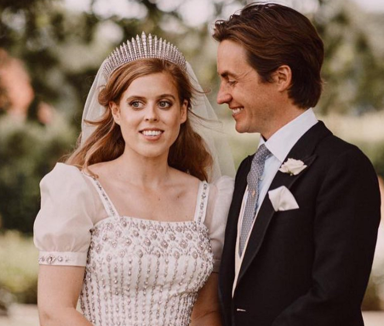 Buckingham Palace announces news of Princess Eugenies pregnancy