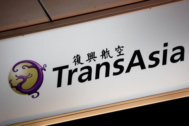 Taiwan: TransAsia Airways to shut down after suffering losses