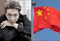 RM China flag