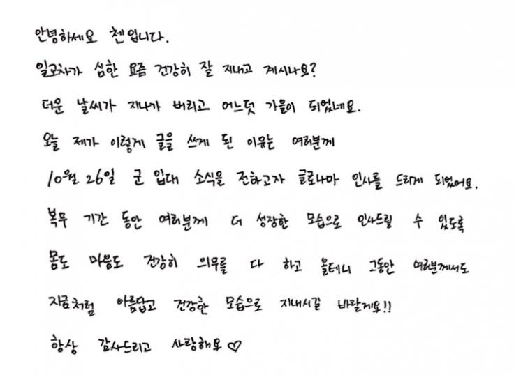 Chen's handwritten letter