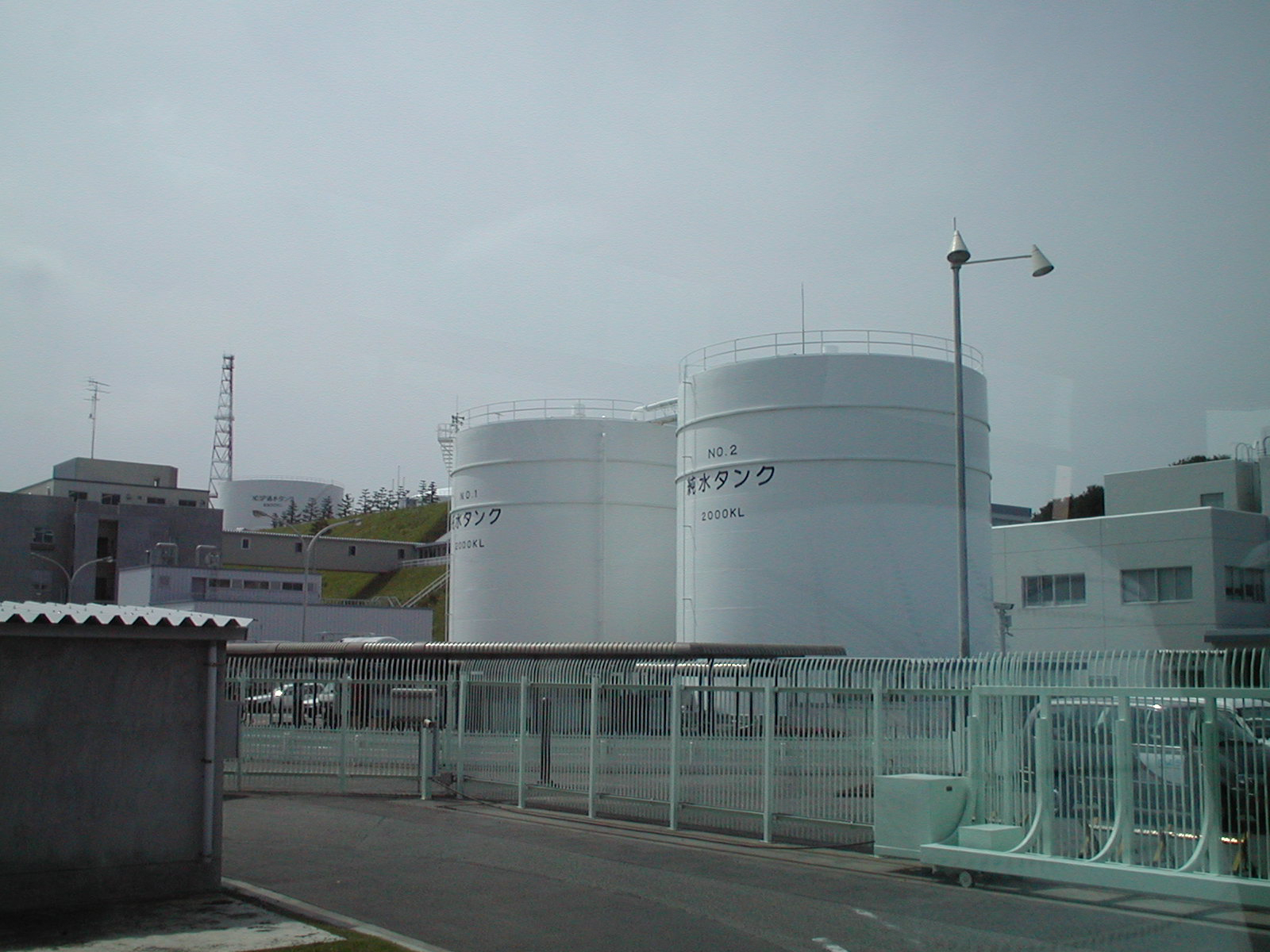 Japan to release Fukushima's contaminated water into sea