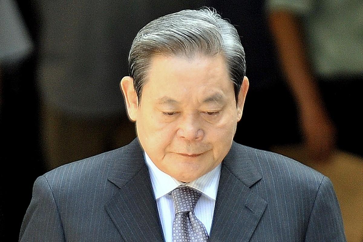 Samsung group chairman Lee Kun-hee dies
