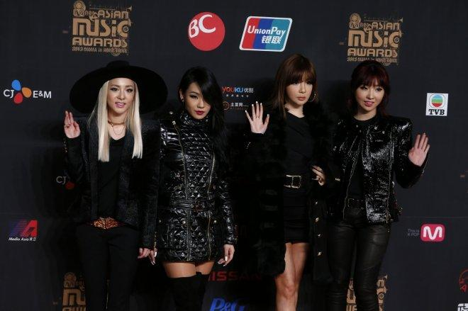 Members from South Korean K-pop group 2NE1