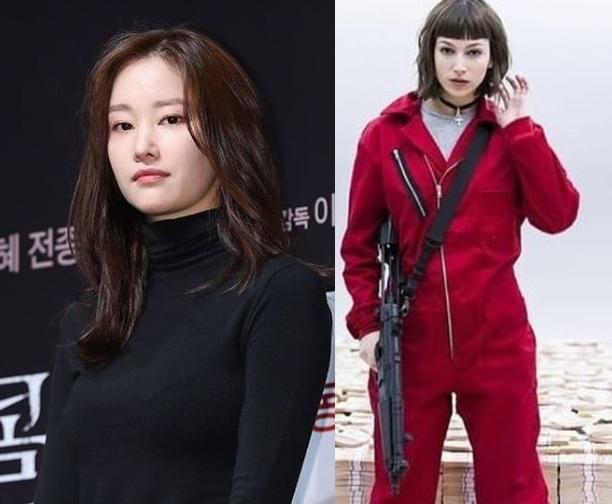 Jeon Jong Seo Ursula