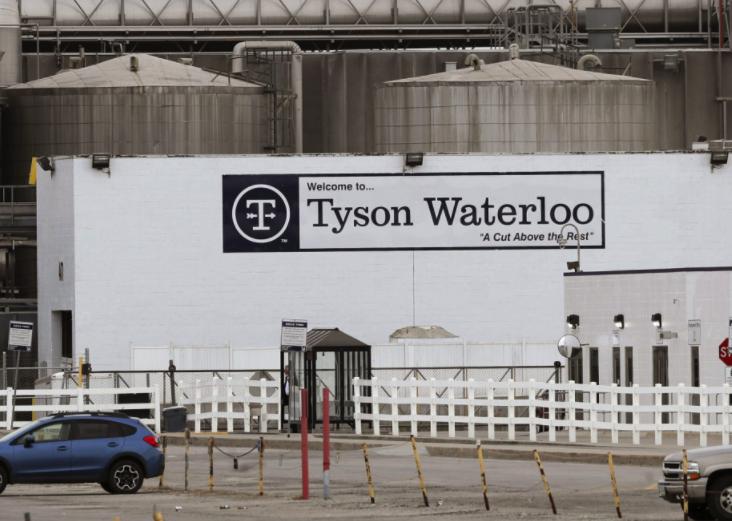 Tyson Waterloo plant