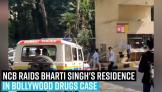 ncb-raids-bharti-singhs-residence-in-bollywood-drugs-case