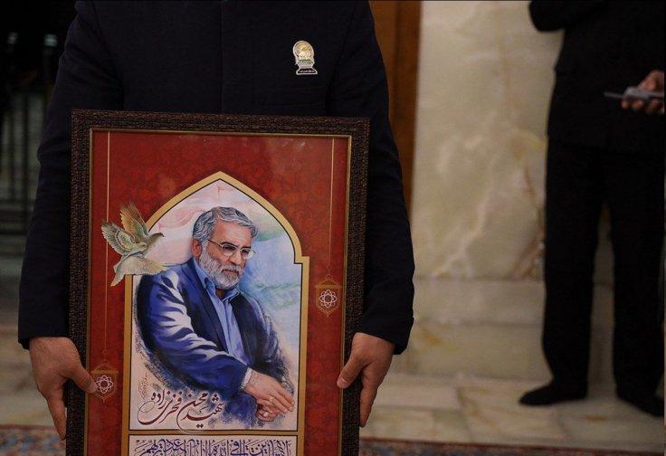 Mohsen Fakhrizadeh Funeral