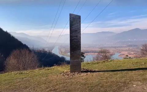 Monolith Romania