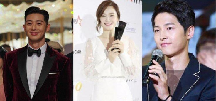 2020 MAMA: From Park Seo Joon to BTS, Performing Lineup ...