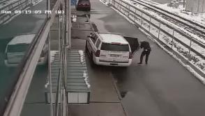 Police shot