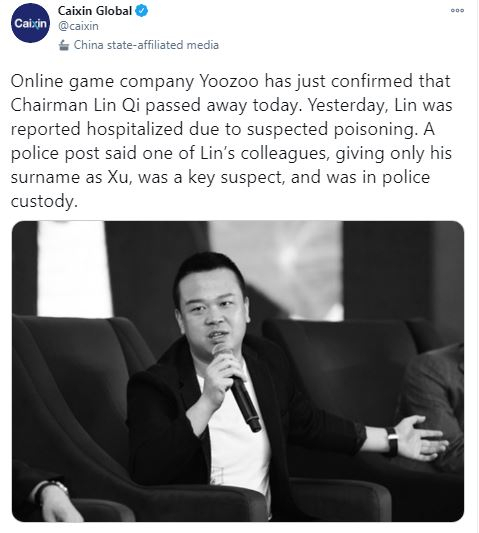 Lin Qi, Netflix Series Producer and Yoozoo Games CEO Dies in China Amid  Poisoning Probe - Singaporenewslive.com