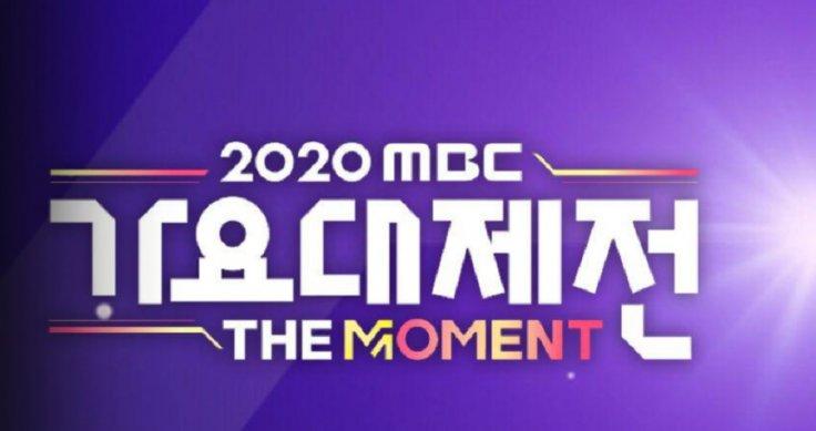 MBC Gayo Daejun Live Stream