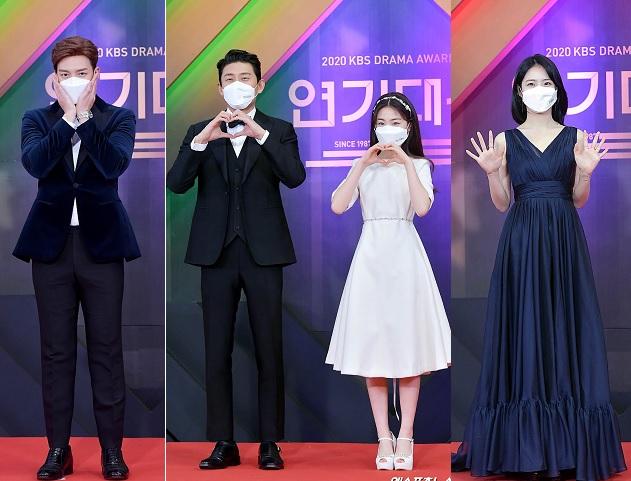 KBS Drama Awards 2020