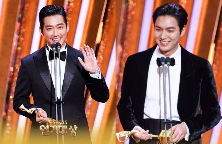 Namgoong Min Lee Min Ho