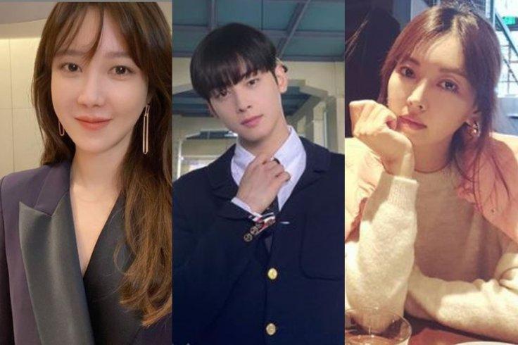 Lee Ji Ah, Cha Eun Woo and Kim So Yeon.