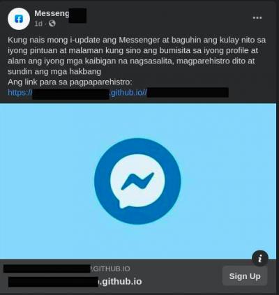 Fraudulent ads