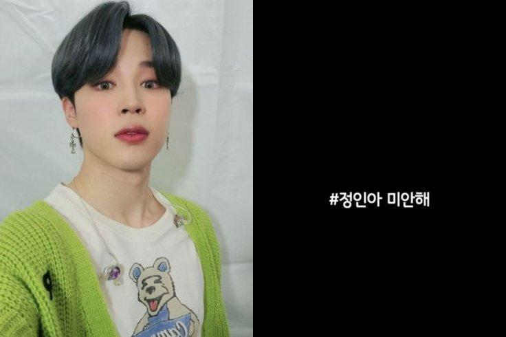 Jimin's express sadness over 16-month old Jung In's death