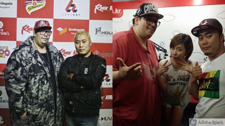 Korean Singer and YouTuber BIGJO