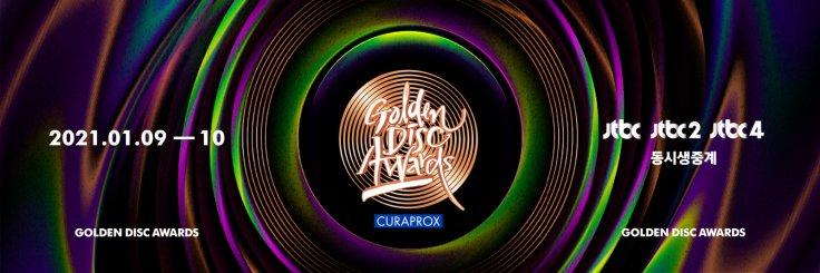 35th Golden Disc Awards