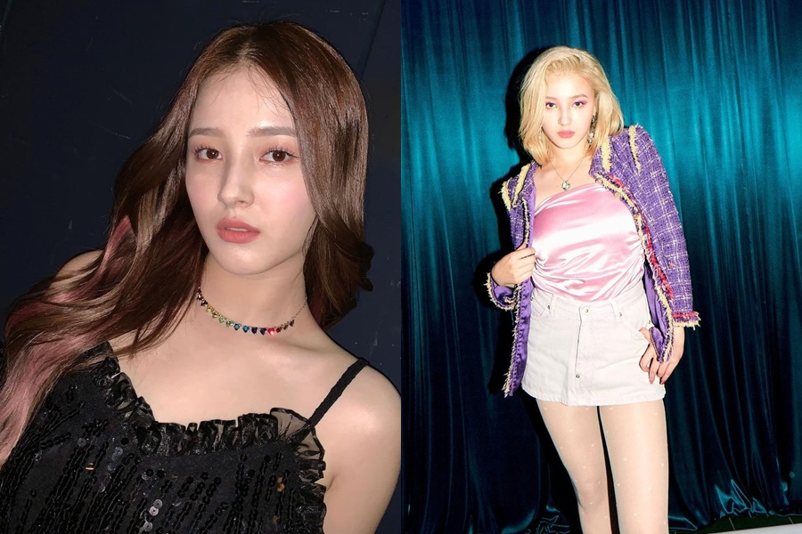 Momoland Nancy leaked photos: MLD Entertainment working closely with CCD to nab criminals for spreading her undressing pics