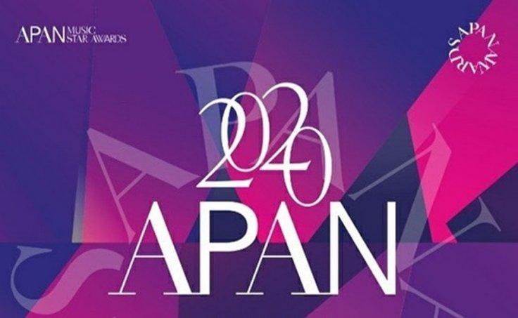APAN Music Awards 2020-21