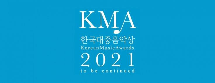 Korean Music Awards (KMA) 2021