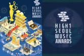 Seoul Music Awards 2021 Live