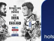 Watch India vs England Cricket Match Live