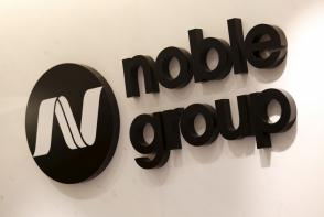 Noble Group looks to raise $2.5 billion to refinance debt
