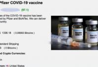 COVID-19 vaccine ad