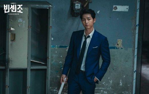 Vincenzo Song Joong Ki