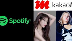 Spotify Kakao M
