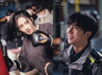 Lee Seung Gi Park Ju Hyun