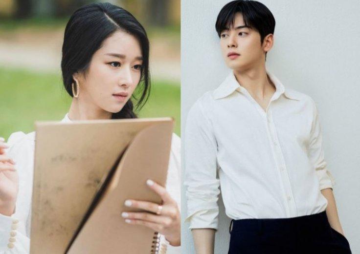 Seo Ye Ji Cha Eun Woo