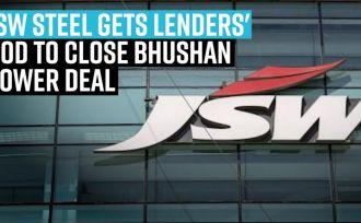 jsw-steel-gets-lenders-nod-to-close-bhushan-power-deal