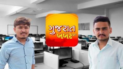 Sagar Savaliya and Chirag Patel