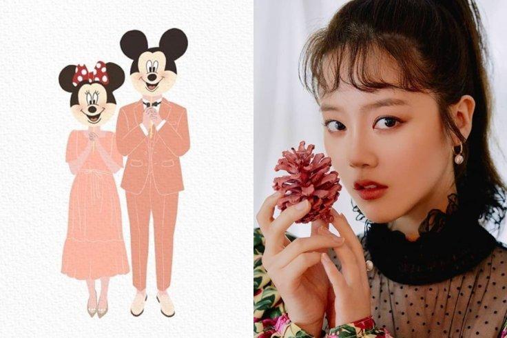 Shin Go Eun to Marry Yoon Jong Hwa