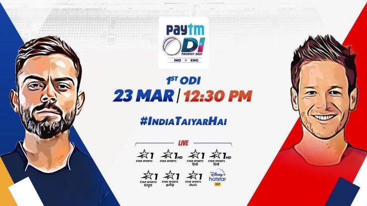 India vs England Live Cricket Streaming