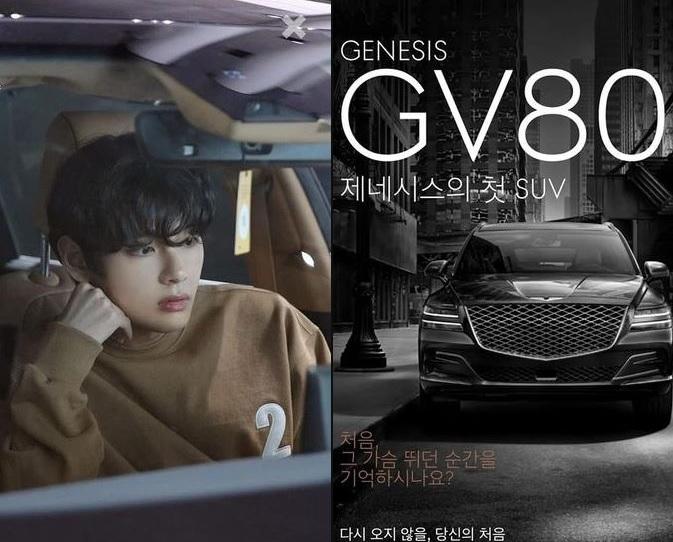Bts V Never Purchased Genesis Gv80 Says Hybe Did Hyundai Misuse Singer For False Marketing