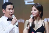 Shin Dong Yup and Bae Suzy