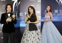 Star Awards 2021