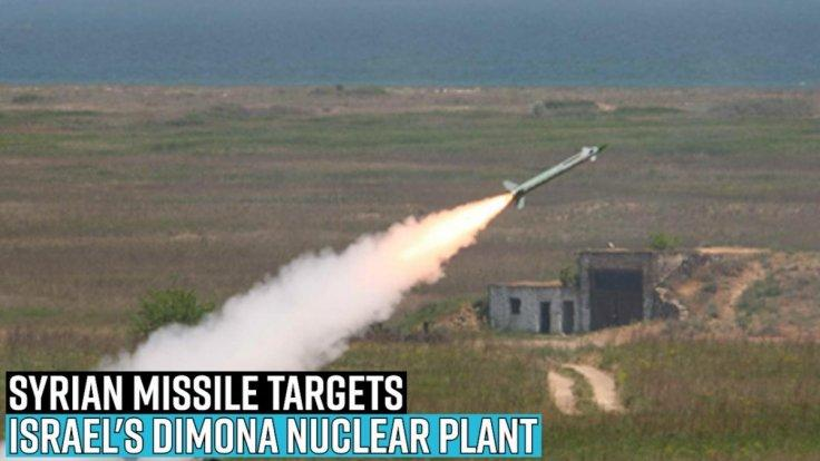 syrian-missile-targets-israels-dimona-nuclear-plant