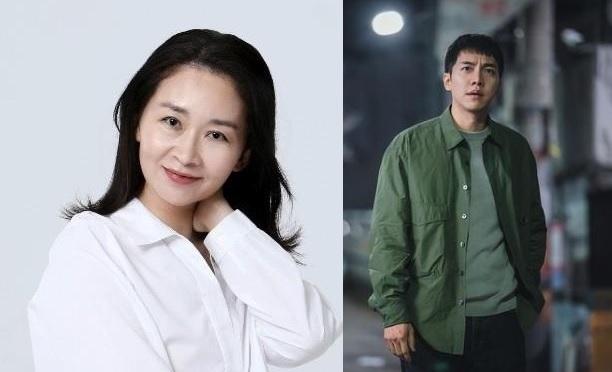 Cheon Jeong Ha Lee Seung Gi